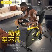 健身單車 施耐德動感單車家用健身單車超靜音運動自行車室內器健身器材  DF 科技旗艦店