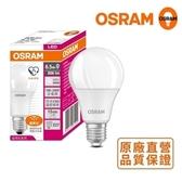 歐司朗6.5W LED超廣角LED燈泡-節能版-6入組自然光4000K