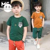 男童套裝童裝男童夏裝套裝新款兒童中大童夏季男孩運動帥氣短袖兩件套