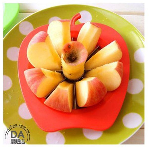 水果刀 去核器 蘋果切片器 切水果 切塊器 不鏽鋼 水果 分割器 廚房 工具 夏日(79-1430)