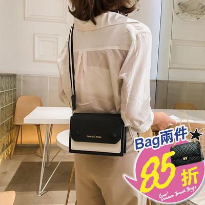 包任選2件85折側背包韓版百搭拼色寬背帶小方包側背包【08G-T0209】