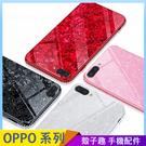 水鑽貝殼玻璃 OPPO AX7 pro AX5 A3 A75S A75 A73 手機殼 鋼化玻璃 鑲鑽軟邊 全包邊防摔殼