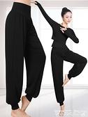 舞蹈服形體舞蹈褲女莫代爾燈籠褲寬鬆古典舞民族現代舞闊腿褲舞蹈練功服 迷你屋 新品