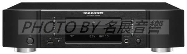 《名展影音 》 馬蘭士 MARANTZ CD6006 CD播放機 全新公司貨