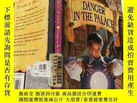 二手書博民逛書店DANGER罕見IN THE PALACE:皇宮裏有危險Y200392
