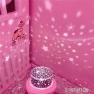投影燈 夢幻粉色花朵造型星星月亮投影燈LED滿天星學習禮物投射旋轉夜燈 古梵希