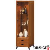 【采桔家居】多瓦納 2 尺實木展示櫃收納櫃