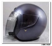 【ASIA 702 基本款 素色 安全帽 灰】蓋耳基本款、3/4罩、半罩