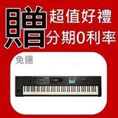 【舞台型數位電鋼琴】【Roland JUNO-DS88】【88鍵合成器】【另贈獨家好禮 分期0利率】【Synthesizer】