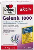 德國原裝Doppelherz Gelenk 1000雙心骨關節營養膠囊