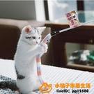 逗貓棒貓玩具羽毛帶鈴毛毛蟲尾巴鐺響紙逗小貓超級品牌【桃子居家】