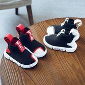 春秋寶寶鞋子男0-1-3飛織網嬰兒軟底學步鞋防滑2歲小童鞋運動板鞋【雙12聖誕交換禮物】