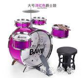 兒童架子鼓玩具兒童鼓樂器初學者練習寶寶爵士鼓男孩女孩1-3-6歲 aj7184『黑色妹妹』