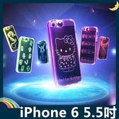 iPhone 6/6s Plus 5.5吋 LED閃光保護套 PC硬殼 英雄卡通 炫彩發光來電提示 手機套 手機殼 背殼 外殼