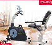 臥式健身車家用磁控動感單車室內中老年人康復訓練器材腳踏自行車CY 酷男精品館