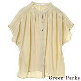 「Summer」柔軟褶皺襯衫 - Green Parks