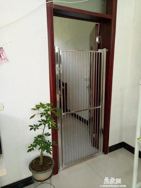 寵物貓狗門欄加高加密定制嬰兒兒童寶寶安全樓梯道防護門免打孔igo   易家樂