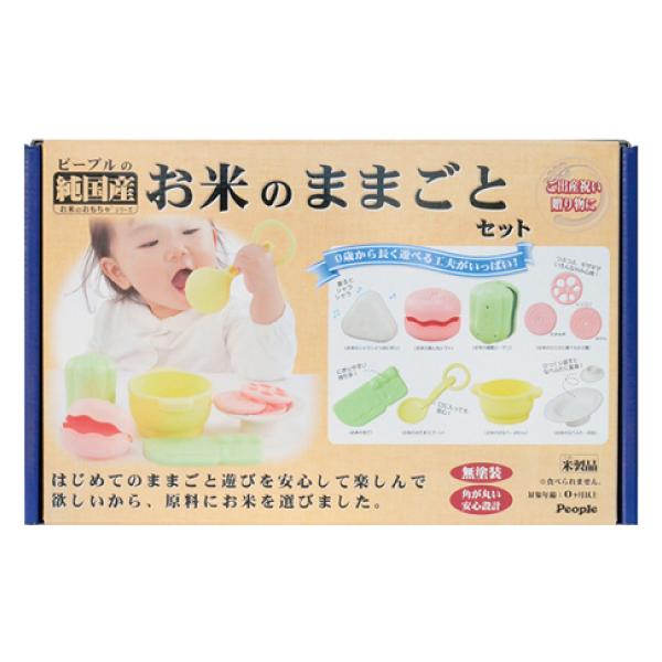 日本PEOPLE 米的扮家家酒玩具組合