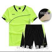 休閒套裝 男短袖短褲訓練速幹健身服夏季羽毛球薄款吸汗透氣跑步服 科炫數位