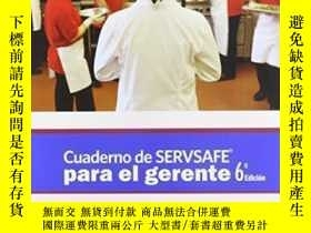 二手書博民逛書店Servsafe罕見Manager Book In Spanish Revised (6th Edition)-西