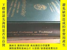 二手書博民逛書店INTERNATIONAL罕見CONFERENCE ON TRADITIONAL CHINESE MEDICINE