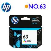 HP NO.63/F6U61AA 原廠墨水匣 (彩)