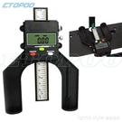Etopoo 0-80MM 0.01MM數顯深度尺木工深度尺 木工尺數顯卡尺 全館新品85折