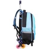 拉桿書包小學生男女生6-12周歲3輪爬樓 兒童防水減負兩用雙肩背包 ATF雙12購物節