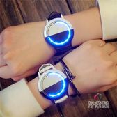 手錶韓屏簡約黑白情侶表智慧手錶情侶手錶HLW 交換禮物