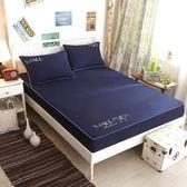 純色單件床笠床罩床單防塵罩席夢思防滑1.2m1.5m1.8米2床墊保護套 全館免運 可大量批