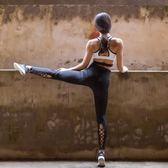 瑜珈褲(九分褲)-高腰緊身交叉鏤空女健身褲2色73ob35[時尚巴黎]