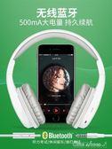 英語四六級聽力耳機四級專用六級46 4級專四考試大學FM調頻收音機頭戴式藍牙耳機 阿宅便利店