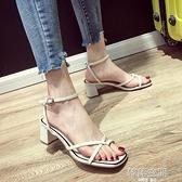 時尚涼鞋女2020年新款時裝夏季粗跟仙女風一字帶百搭中跟高跟鞋夏