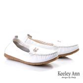 ★2019秋冬★Keeley Ann我的日常生活 金屬飾釦平底豆豆鞋(白色)