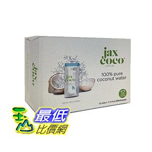 [COSCO代購] C62089 Jaxcoco Coconut 椰子水 330毫升 X 12入