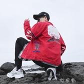 男士夾克韓版潮流學生秋青少年外套情侶個性衣服牛仔外衣 町目家