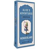愛麗絲夢遊仙境(150年傳唱不墜精裝紀念版)