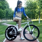 雷克斯杰克死飛自行車男女學生款成人美國隊長倒剎騎實心胎自行車「時尚彩虹屋」