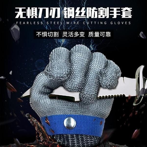 勇無畏 鋼絲防割手套5級防護手套防劃傷安保抓捕防身刀割鋼絲手套 小山好物