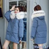 2020冬裝新款韓版羽絨棉服女中長款加厚寬鬆保暖毛領棉衣大碼棉襖 快速出貨