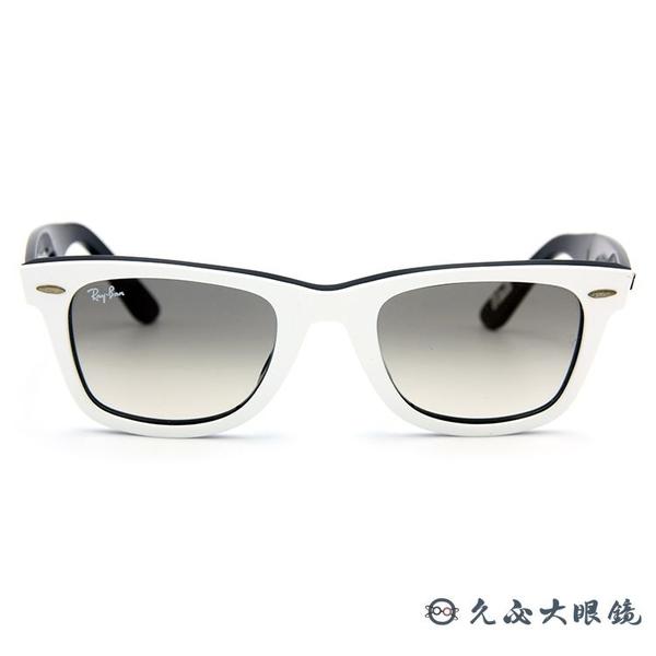 RayBan墨鏡 WAYFARER 經典框型雷朋眼鏡 RB2140 95632 白/黑 久必大眼鏡
