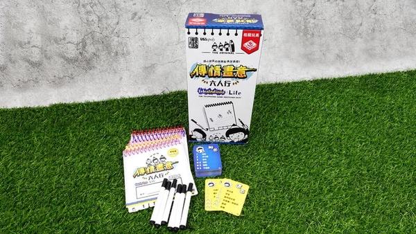 『高雄龐奇桌遊』 傳情畫意 六人行 telestration lite 繁體中文版 正版桌上遊戲專賣店