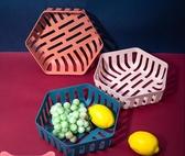 果盤 現代創意水果盆果籃客廳茶幾家用北歐簡約風格瀝水果盤廚房洗菜籃