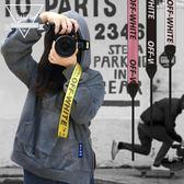 相機背帶單反肩帶微單相機帶拍立得背帶