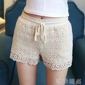 安全褲 安全褲防走光女夏純棉不捲邊蕾絲花邊短褲外穿打底褲新款韓版 唯伊時尚