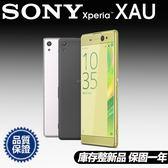 號外 庫存整新品 保固一年 Sony XAU Xa Ultra 16G 單卡 黑白金 免運 送玻璃貼 特價:4950元