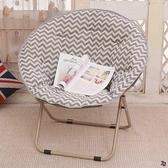 戶外休閒椅 月亮椅 折疊躺椅月亮椅懶人椅太陽椅午休靠背椅簡約休閒椅ins北歐網紅椅T