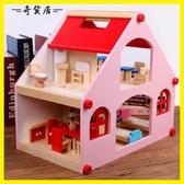 兒童過家家玩具女孩迷你房子小別墅仿真房間木制質娃娃屋生日禮物
