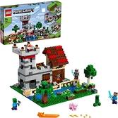 LEGO 樂高 我的世界 工藝盒 3.0 21161