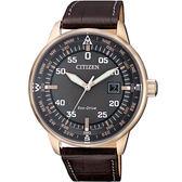 【公司貨保固】CITIZEN 獨特品味光動能時尚腕錶 BM7393-16H 熱賣中!